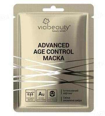 Маска для лица Via Beauty Advanced Age Control Интенсивный Лифтинг с технологией micro-pressure, 25 г