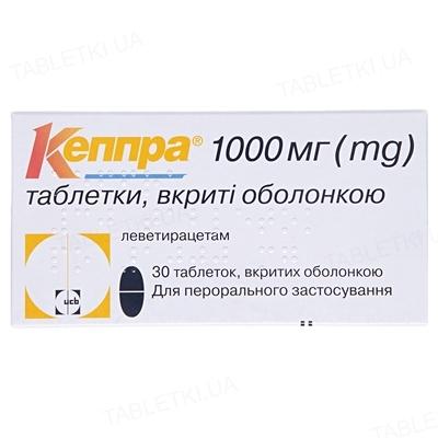 Кеппра таблетки, п/о по 1000 мг №30 (10х3)