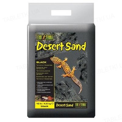 Песок для рептилий Exo Terra Desert Sand Black черный, 4,5 кг