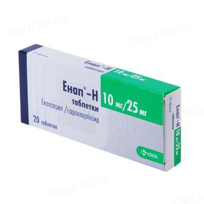 Енап-H таблетки по 10 мг/25 мг №20 (10х2)