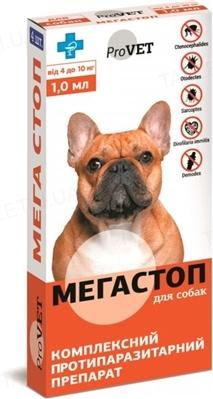 Мега Стоп ProVet капли от блох, клещей и глистов для собак весом от 4 до 10 кг, 4 пипетки