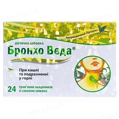 Бронхо Веда Льодяники зі смаком лимону №24 (12х2)