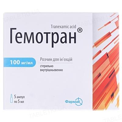 Гемотран раствор д/ин. 100 мг/мл по 5 мл №5 в амп.