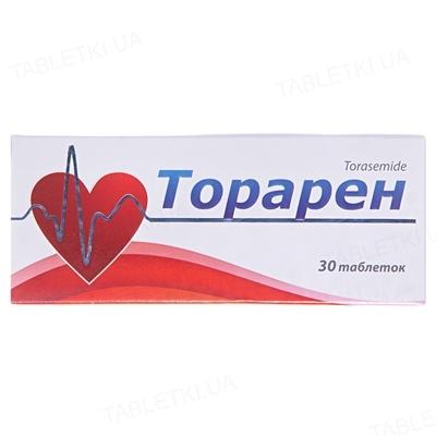 Торарен таблетки по 10 мг №30 (10х3)