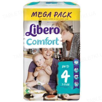 Подгузники Libero Comfort размер 4, 7-11 кг, 84 штуки