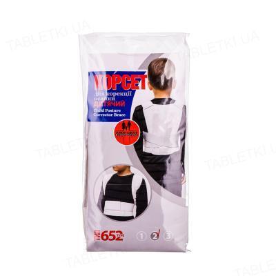 Корсет для коррекции осанки Торос Груп 652 детский, цвет белый, размер 2