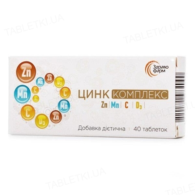 Цинк Комплекс Здравофарм таблетки №40 (2х20)
