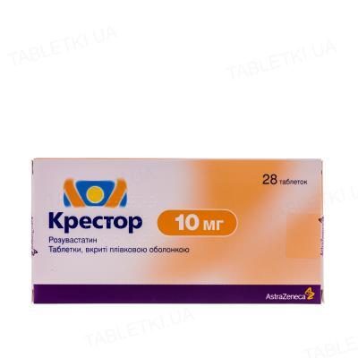 Крестор таблетки, п/плен. обол. по 10 мг №28 (14х2)