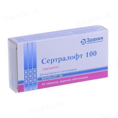 Сертралофт 100 таблетки, п/о по 100 мг №30 (10х3)