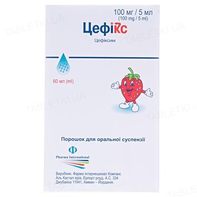 Цефикс порошок д/ор. сусп. 100 мг/5 мл по 60 мл во флак.