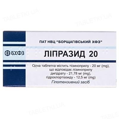 Липразид 20 таблетки №30 (10х3)