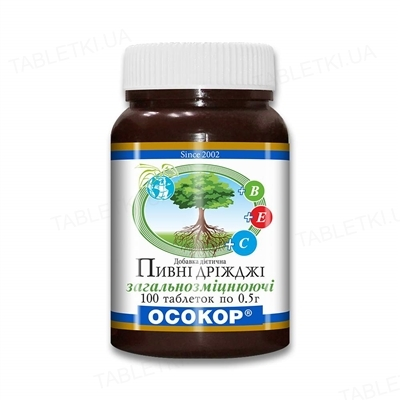 Дрожжи пивные Осокор Общеукрепляющие таблетки по 0.5 г №100 в бан.