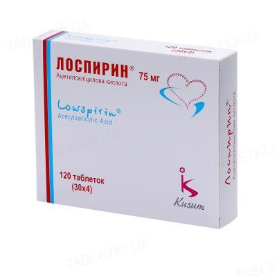 Лоспирин таблетки, в/о, киш./розч. по 75 мг №120 (30х4) у стрип.