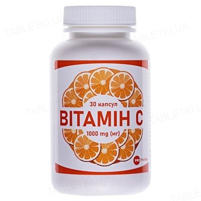 Витамин С - Профарма капсулы по 1000 мг №30 во флак.