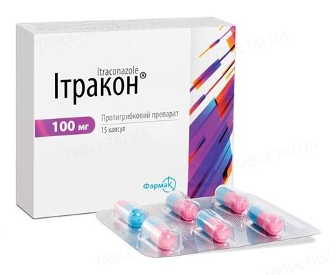Итракон капсулы по 100 мг №15 (5х3)