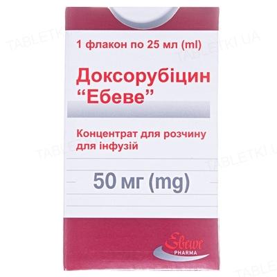 "Доксорубицин ""Эбеве"" концентрат для р-ра д/инф. 2 мг/мл (50 мг) по 25 мл №1 во флак."
