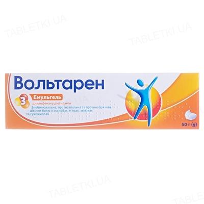 Вольтарен эмульгель д/наруж. прим. 1 % по 50 г в тубах