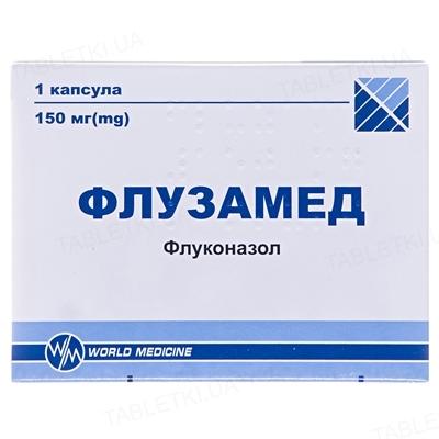 Флузамед капсулы тв. по 150 мг №1