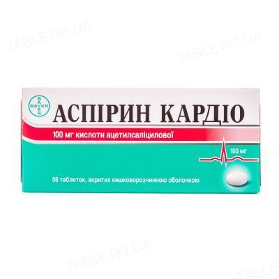 Аспирин кардио таблетки, п/о, киш./раств. по 100 мг №56 (14х4)