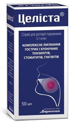 Целіста спрей д/рот. порож. 0.1 мг/мл по 50 мл у флак. з насад.-розпил.