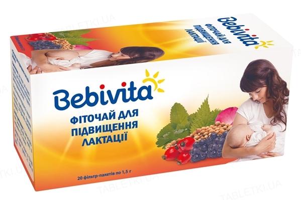 Фиточай Bebivita для повышения лактации, 20 фильтр-пакетов по 1,5 г