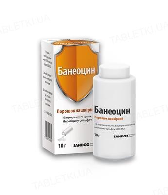 Банеоцин порошок н/к по 10 г в конт.