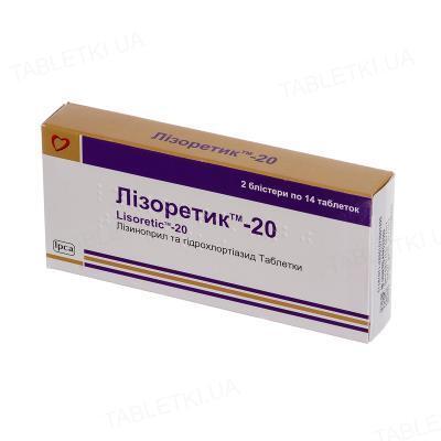 Лизоретик-20 таблетки №28 (14х2)