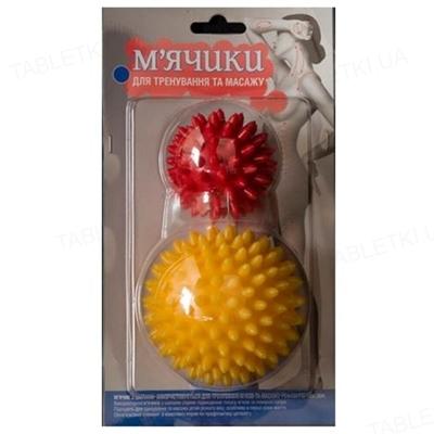 Мячики массажные набор Укрпластехнология Д58+Д83 (8 и 5 см)