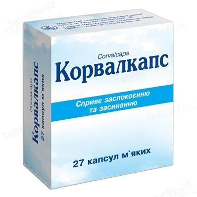 Корвалкапс капсулы мягк. №27 (9х3)
