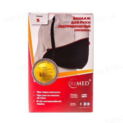 Бандаж для руки ReМed R9103 поддерживающий, повязка косынка, размер S