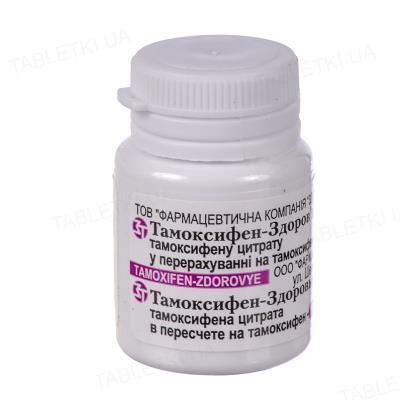 Тамоксифен-Здоровье таблетки по 10 мг №60 в конт.