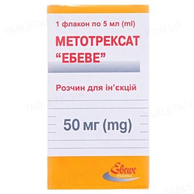 """Метотрексат """"Эбеве"""" раствор д/ин. 10 мг/мл (50 мг) по 5 мл №1 во флак."""