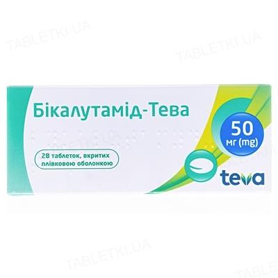 Бикалутамид-Тева таблетки, п/плен. обол. по 50 мг №28 (7х4)