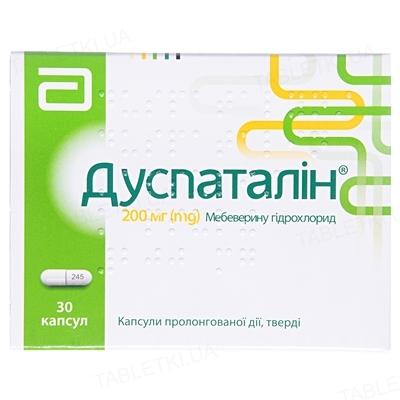 Дуспаталин капсулы прол./д., тв. по 200 мг №30 (15х2)