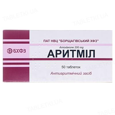 Аритмил таблетки по 200 мг №50 (10х5)