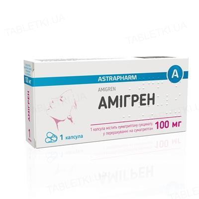 Амигрен капсулы по 100 мг №1