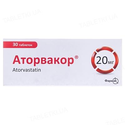 Аторвакор таблетки, п/плен. обол. по 20 мг №30 (10х3)
