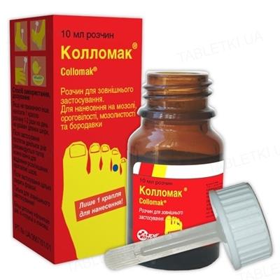 Колломак М раствор н/к 167 мг/г по 10 мл во флак.