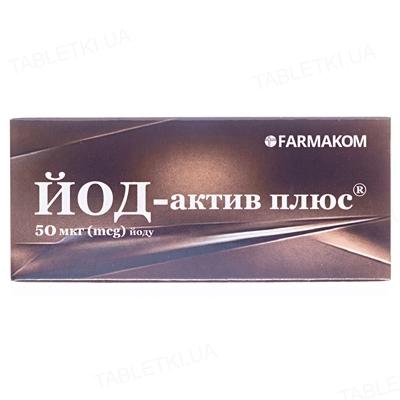 Йод-актив плюс таблетки по 50 мкг №40 (10х4)