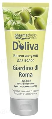 Бальзам для волос Doliva Giardino di Roma Интенсив-уход для сухих и ломких волос, 100 мл