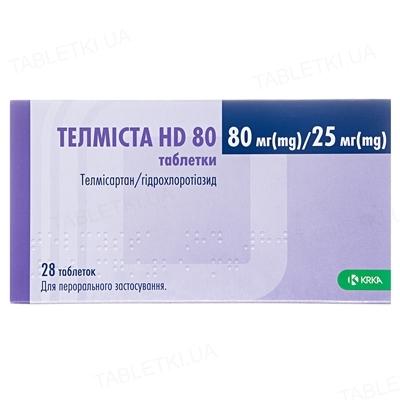 Телмиста HD 80 таблетки по 80 мг/25 мг №28 (7х4)
