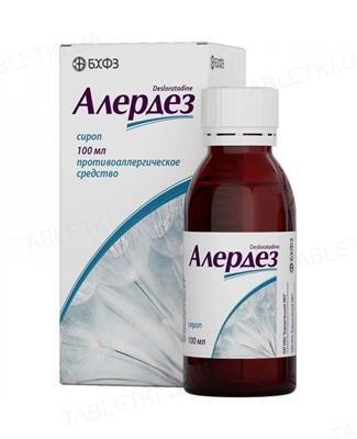 Алердез сироп 0.5 мг/мл по 100 мл в бан.