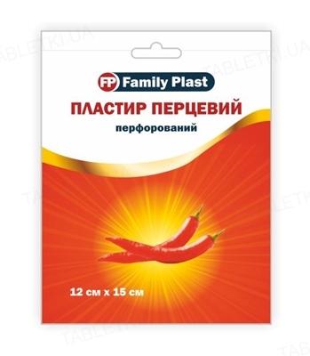 Пластир медичний «FP Family Plast» перцевий перфорований 12 см х 15 см, 1 штука