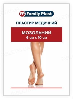 Пластир медичний «FP Family Plast» мозольний 6 см х 10 см, 1 штука