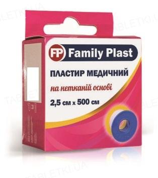 Пластырь медицинский «FP Family Plast» на нетканой основе в катушке с подвесом 2,5 см х 500 см, 1 штука