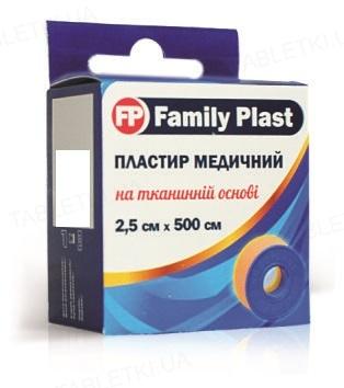 Пластырь медицинский «FP Family Plast» на тканевой основе в катушке с подвесом 2,5 см х 500 см, 1 штука