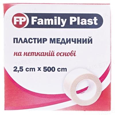 Пластырь медицинский «FP Family Plast» на нетканой основе 2,5 см х 500 см, 1 штука
