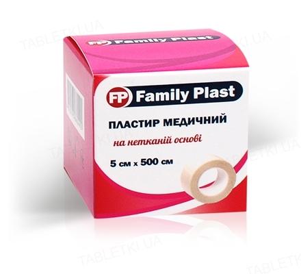 Пластырь медицинский «FP Family Plast» на нетканой основе 5 см х 500 см, 1 штука