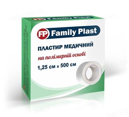 Пластырь медицинский «FP Family Plast» на полимерной основе 1,25 см х 500 см, 1 штука