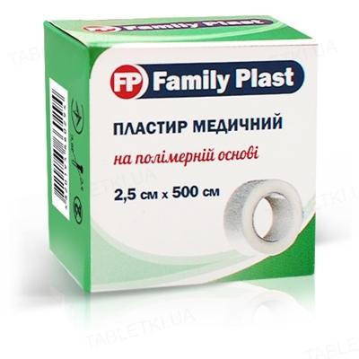 Пластырь медицинский «FP Family Plast» на полимерной основе 2,5 см х 500 см, 1 штука